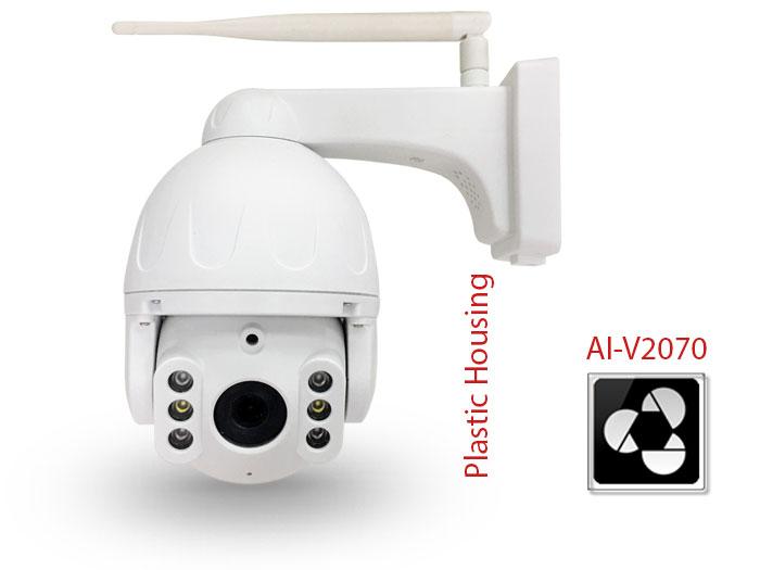 AI-V2070B